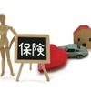 【東京都】自転車保険の義務化を知っていますか?~月200円で安心を買う~