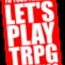 TRPGをやりたい!