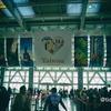 無念(?)の帰国…台湾への再訪を誓った話。
