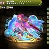 【パズドラ】金魚の妖人ウスイの入手方法やスキル上げ、使い道や素材情報!