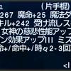銀の枝豆IL119