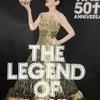 27歳女が和田アキ子さんの50周年コンサートに行ってきた