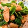 庶民派【1食90円】魚肉ソーセージとピーマンのおかか炒めの作り方