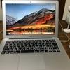 MacBookAir購入とその理由