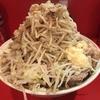 ラーメン二郎 府中店 『大豚 チーズ』