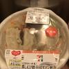 蒸しえび餃子(ゆずポン酢)