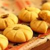 かぼちゃのアーモンドクッキー ハロウィンクッキーシリーズ