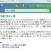 Windows Media Player Firefox Pluginのバグをグリモンでカバーする