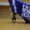 第75回国民体育大会 「氷都新時代! 八戸国体」 壮行式