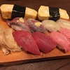 新中野「まとい寿司」超おすすめ! 1貫180円なのに美味しすぎるお店