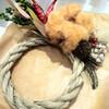 12月いるか自然学校 しめ縄作り