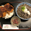 はす乃家でおろし蕎麦とソースかつ丼(福井県・南越前町)