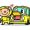 横浜市内で車検切れの車も買取してもらうことは可能でしょうか?