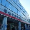 2020.11.12 横浜・保土ヶ谷①