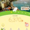 docomoの万歩計アプリ「歩いておトク」