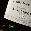 フランスシャンパン la Maison Bollinger(ボランジェ)バレンタインチョコと合わせて