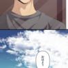 漫画リライフReLIFE★最終回目前!116話117話の詳しい感想とネタバレ!