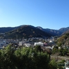 湯河原町と神奈川県の思い出・21…