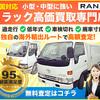 【2019】大型トラックのエンジン載せ替え費用