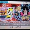 ニンテンドーeショップ更新!3DSで密室!WiiUで戦車ゲー祭り!アークセール第二弾!情報盛り沢山!