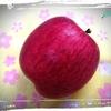 【美味しいもの】長野県の信州耕藝夢羅の無袋ふじりんご(天候被害果)が、実に美味しかった。蜜入り、香り豊か、味よし、皮の色も美しい