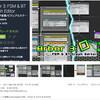 【新作アセット】Arbor 3: FSM & BT Graph Editor 日本作家さんによるビジュアルスクリプティングの新バージョン!ビヘイビアツリーとPlaymakerスタイルの両方使える流行のエディタに進化!