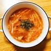 ザワークラウトで作るスープのレシピ!入れるだけでおいしさ増す!