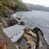 温泉の島・口永良部島(2)目の前は海・西之湯