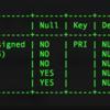 【MySQL】初心者の基本コマンド@Userやtable作成まとめ