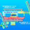 飛行機オタクが語る、羽田-福岡で機内で航空無線(エアバンド)を追う方法、周波数を紹介