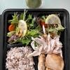 「チキンワークス白金 西新宿店」通いたくなる種類豊富なヘルシーテイクアウト弁当