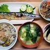 【まごわやさしい】筑前煮と秋刀魚の塩焼きとサツマイモとヒジキの炊き込みご飯定食の作り方。