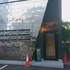 寅乃虎 / 札幌市中央区南5条西24丁目 藤栄ビル 1F
