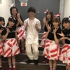 2019.7.5 DISH//×私立恵比寿中学 ツーマン