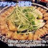 韓国料理 コプチャン|韓国カジノDream City Tour