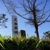 関ヶ原の戦いの敗将・石田三成が経済で支えた秀吉の天下統一