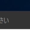 Cortanaに付き合ってくださいと告白してみた結果w