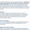 sendgridの設定変更(11月18日までが期限)