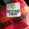 プラントベースの代替肉