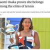 大坂なおみ全豪オープン優勝を冷静に分析する日本メディアはないのか?
