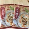 台湾の定番朝ごはんをKALDI(カルディ)の鹹豆漿の素で再現!