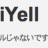 「働く人を応援するブログ Jinzai Yell」 友人のブログ紹介☆
