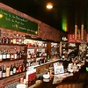 【オススメ5店】花巻・北上・奥州・一関(岩手)にあるウイスキーが人気のお店