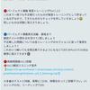 スタディサプリ7週目(4/12-4/19)