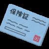 【難聴:真珠腫闘病記-04話】限度額認定書と保険制度