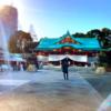 行きたい場所に行く、マイペースに生きる夢を叶える - 日枝神社(赤坂)