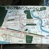 道志村『オートキャンプinむじな』 初のソロキャンプで穏やかな休日を過ごした。