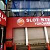 横浜駅西口 007跡地のステラ横浜店がどうなってるか見てきました