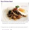 タイ国際航空の事前予約サービス「Pre-Order Meals」で機内食を予約してみた