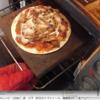 幸運な病のレシピ( 2092 )昼:ピザ(昨日のトマトソース、鶏唐あげ)、残り物たち、後片付け